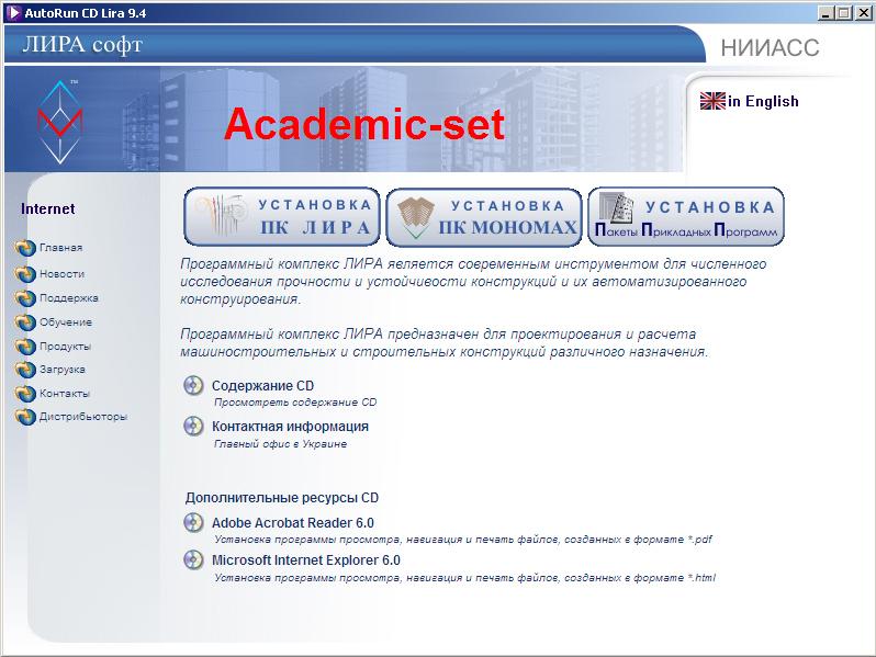 Криштиану Роналду  Википедия