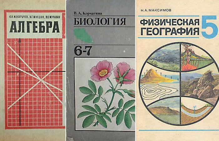 Онлайн учебник по ботанике